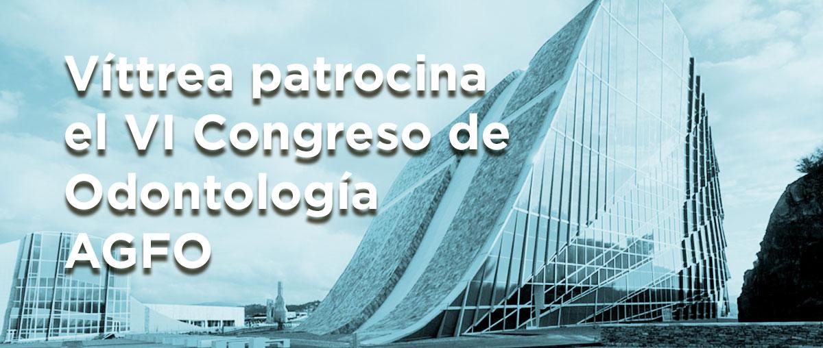Víttrea patrocina el VI Congreso de Odontología Multidisciplinar en Santiago de Compostela